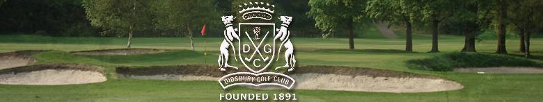 Didsbury Golf Club